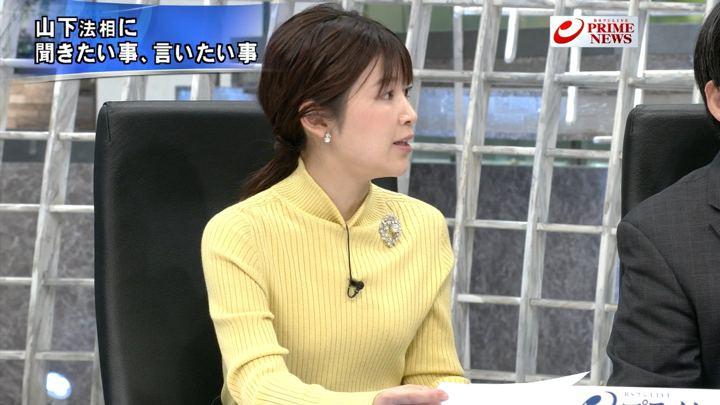 2019年03月28日竹内友佳の画像07枚目
