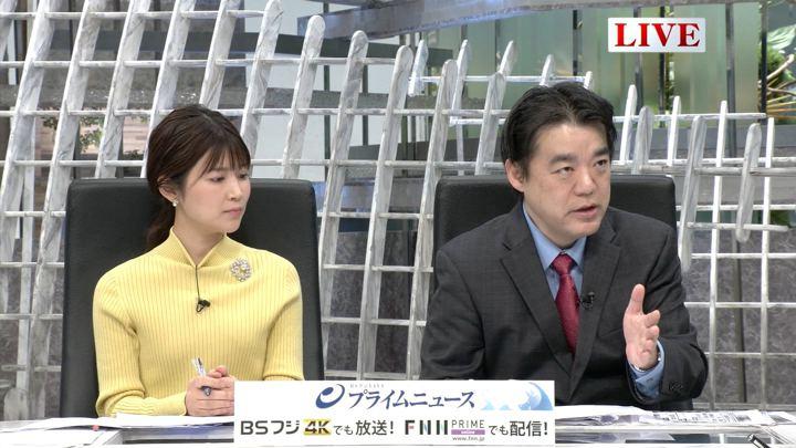 2019年03月28日竹内友佳の画像09枚目