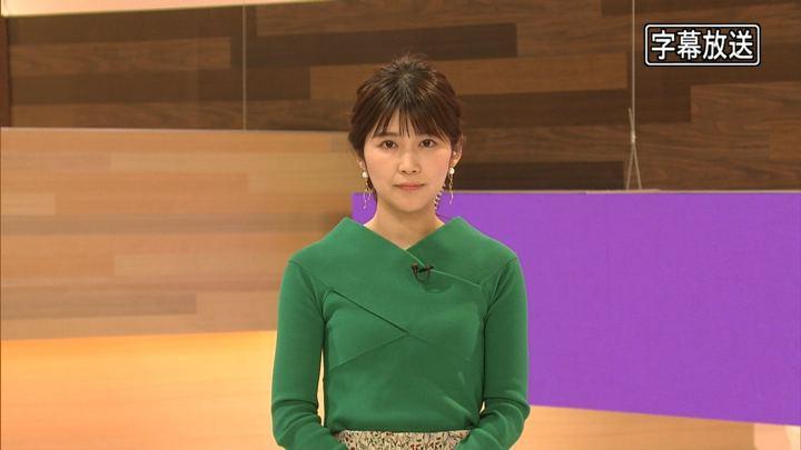 2019年03月29日竹内友佳の画像02枚目