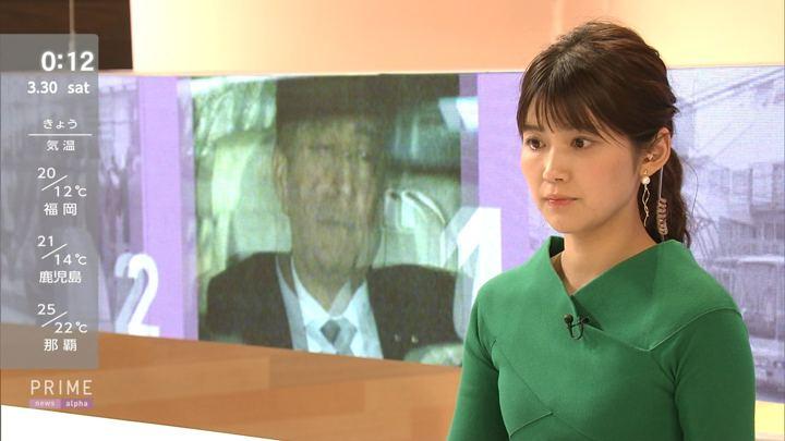2019年03月29日竹内友佳の画像05枚目