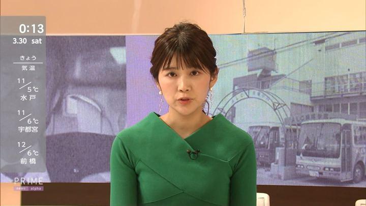 2019年03月29日竹内友佳の画像07枚目