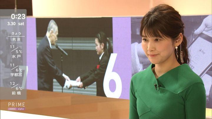 2019年03月29日竹内友佳の画像08枚目