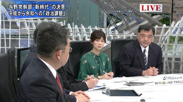 2019年04月01日竹内友佳の画像02枚目