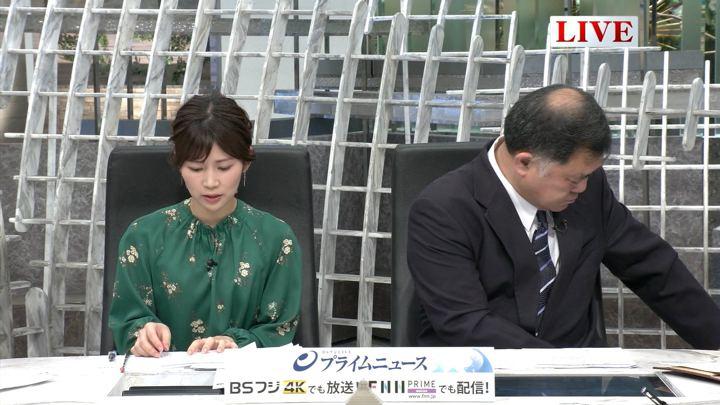 2019年04月01日竹内友佳の画像04枚目