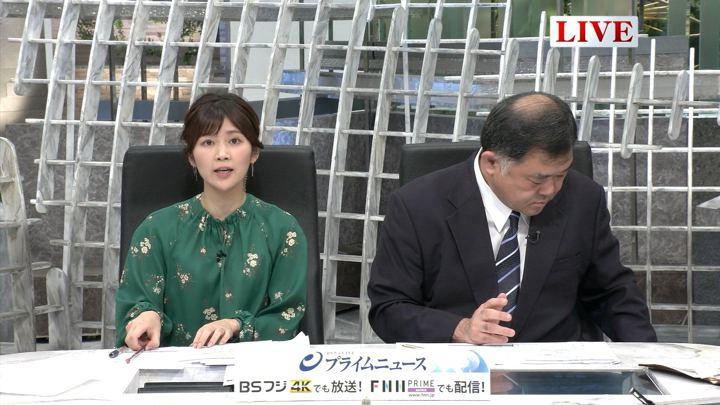 2019年04月01日竹内友佳の画像05枚目