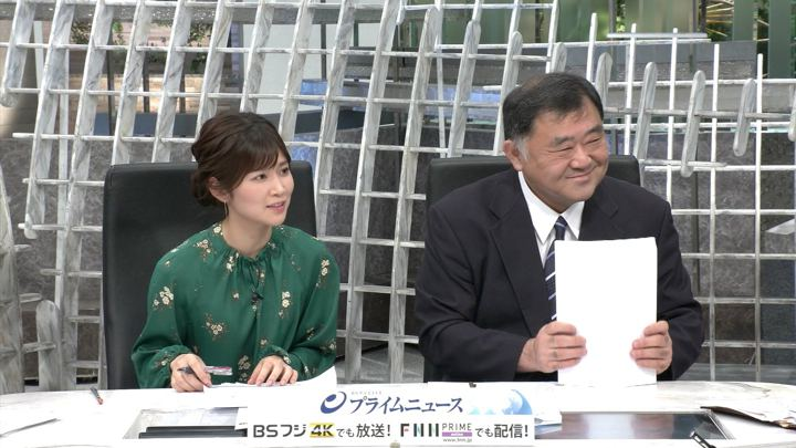 2019年04月01日竹内友佳の画像06枚目
