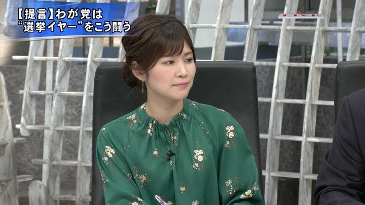 2019年04月01日竹内友佳の画像09枚目