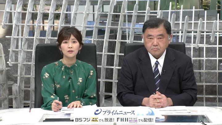 2019年04月01日竹内友佳の画像10枚目