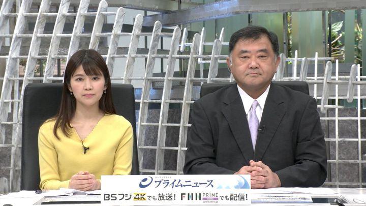 2019年04月02日竹内友佳の画像01枚目