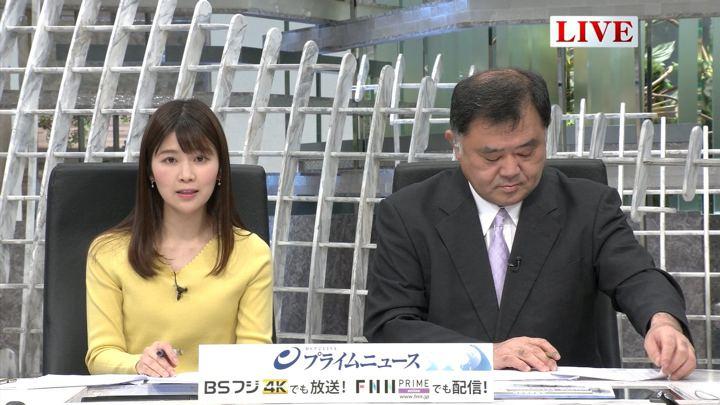 2019年04月02日竹内友佳の画像03枚目