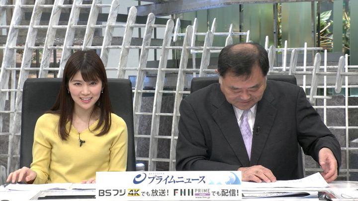 2019年04月02日竹内友佳の画像05枚目