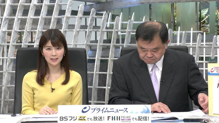 2019年04月02日竹内友佳の画像09枚目