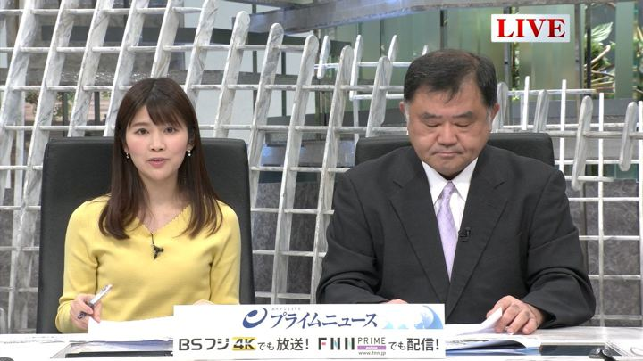 2019年04月02日竹内友佳の画像10枚目
