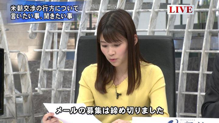 2019年04月02日竹内友佳の画像11枚目