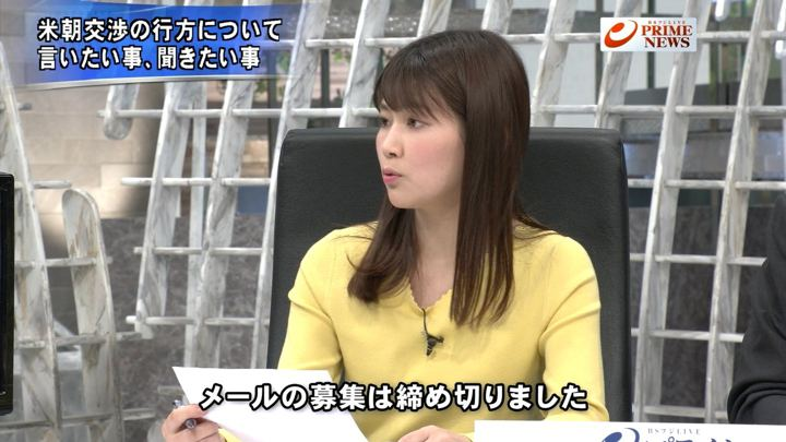 2019年04月02日竹内友佳の画像12枚目