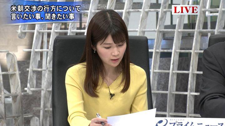 2019年04月02日竹内友佳の画像13枚目
