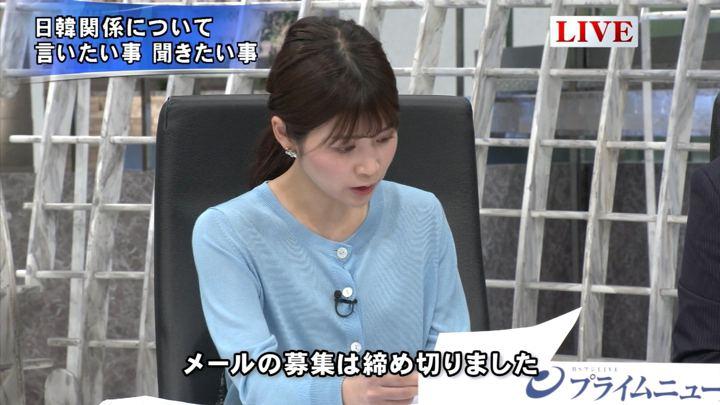 2019年04月03日竹内友佳の画像10枚目
