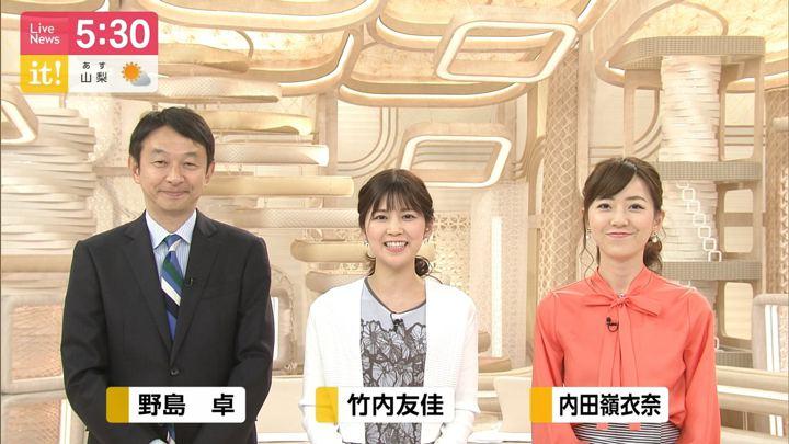 2019年04月06日竹内友佳の画像01枚目