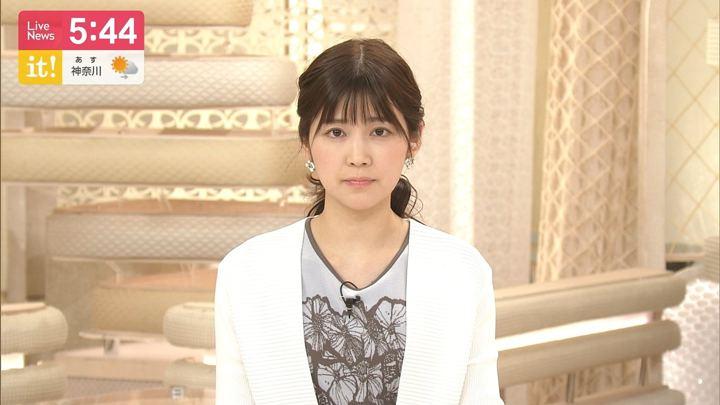 2019年04月06日竹内友佳の画像04枚目