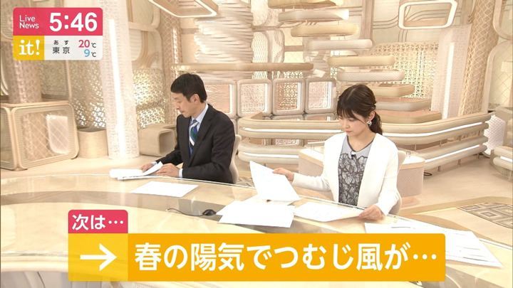 2019年04月06日竹内友佳の画像05枚目