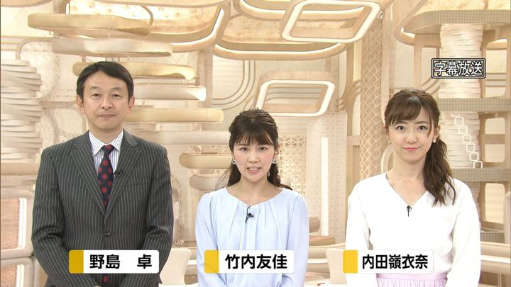 2019年04月07日竹内友佳の画像01枚目