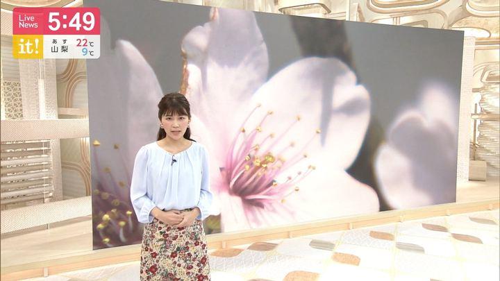 2019年04月07日竹内友佳の画像08枚目