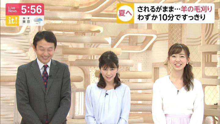 2019年04月07日竹内友佳の画像12枚目