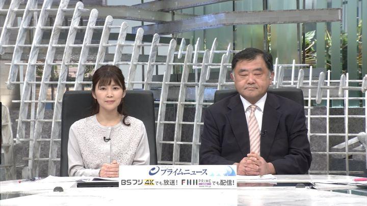 2019年04月08日竹内友佳の画像01枚目