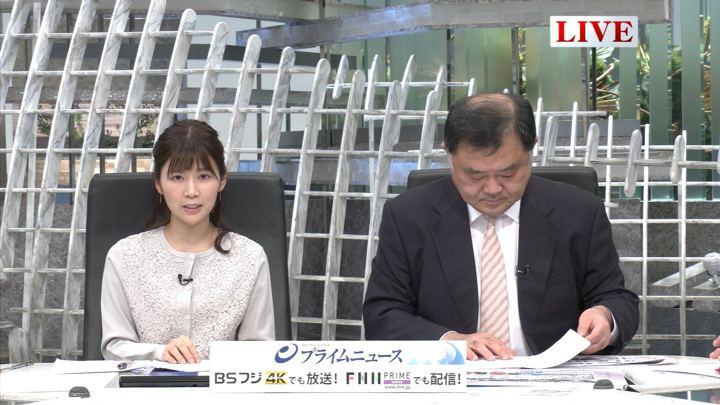 2019年04月08日竹内友佳の画像02枚目
