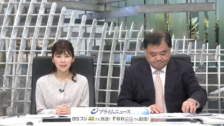2019年04月08日竹内友佳の画像03枚目