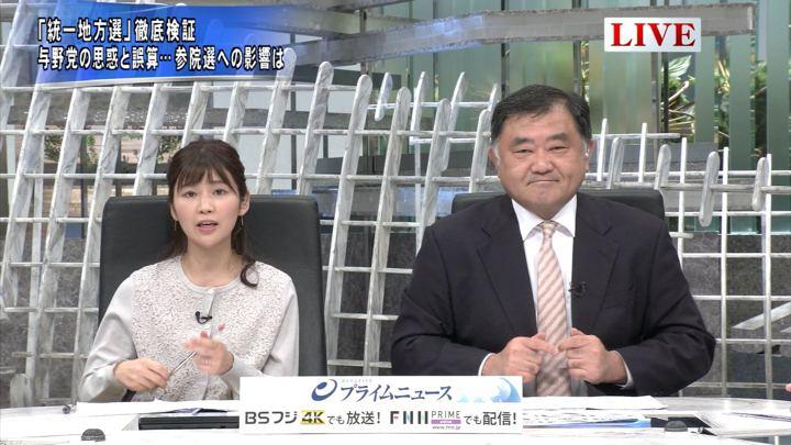 2019年04月08日竹内友佳の画像04枚目