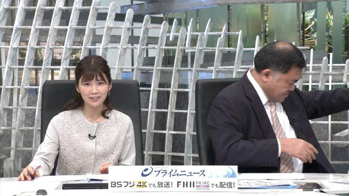 2019年04月08日竹内友佳の画像05枚目