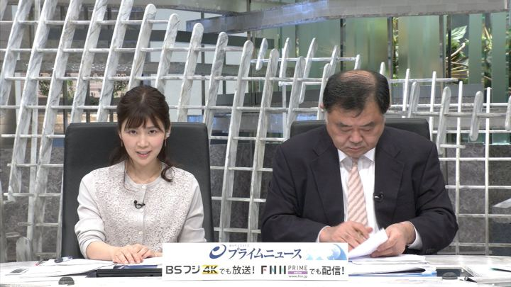 2019年04月08日竹内友佳の画像08枚目