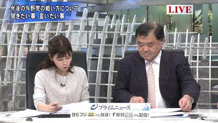 2019年04月08日竹内友佳の画像09枚目
