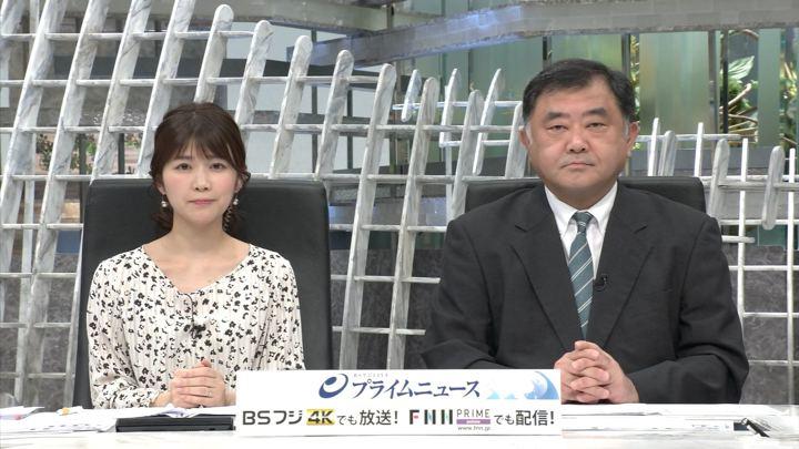 2019年04月10日竹内友佳の画像01枚目