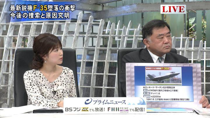 2019年04月10日竹内友佳の画像02枚目