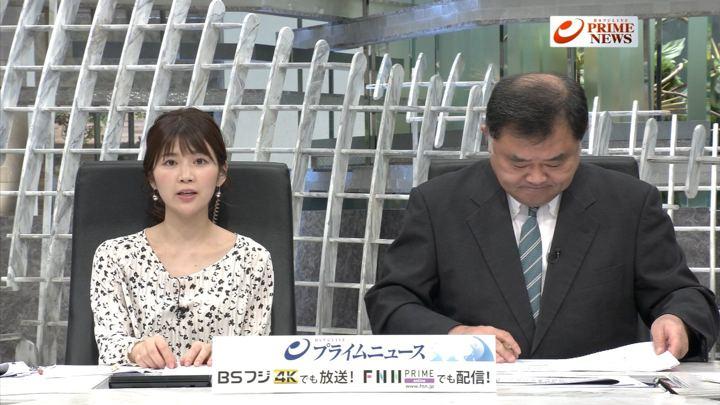 2019年04月10日竹内友佳の画像08枚目