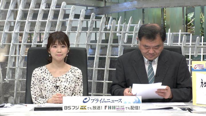 2019年04月10日竹内友佳の画像09枚目