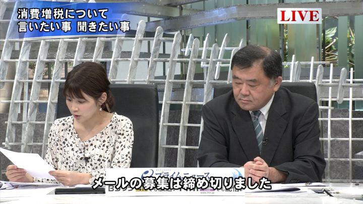 2019年04月10日竹内友佳の画像11枚目