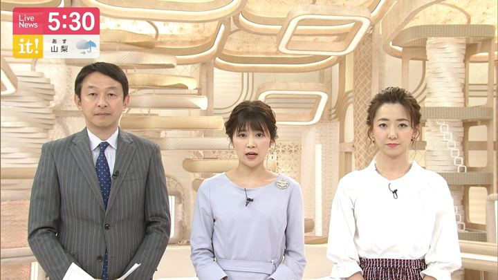 2019年04月13日竹内友佳の画像01枚目