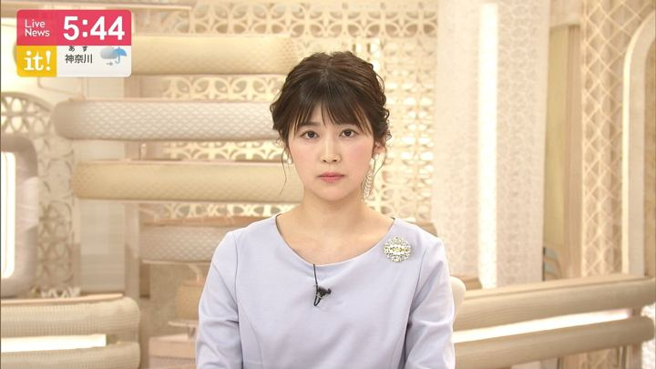 2019年04月13日竹内友佳の画像04枚目