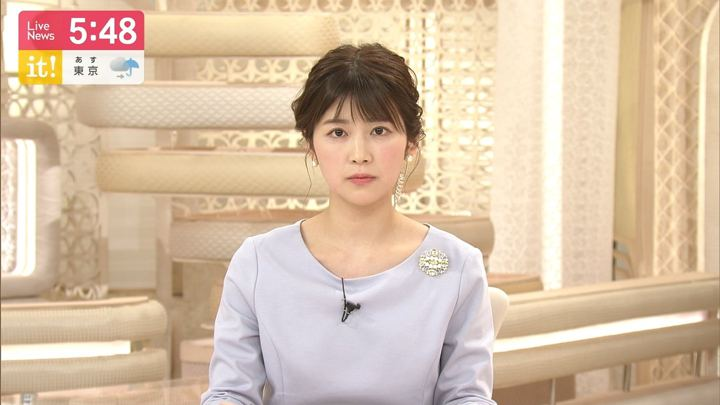 2019年04月13日竹内友佳の画像06枚目