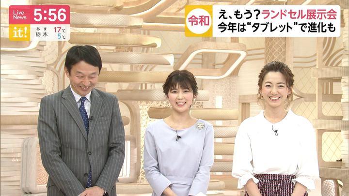 2019年04月13日竹内友佳の画像09枚目