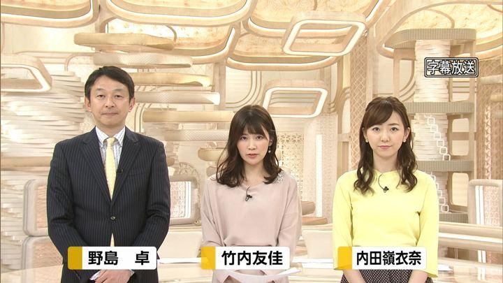 2019年04月14日竹内友佳の画像01枚目