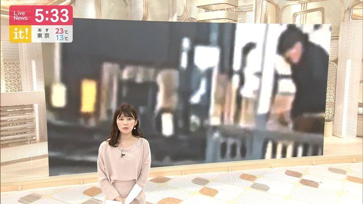 2019年04月14日竹内友佳の画像02枚目