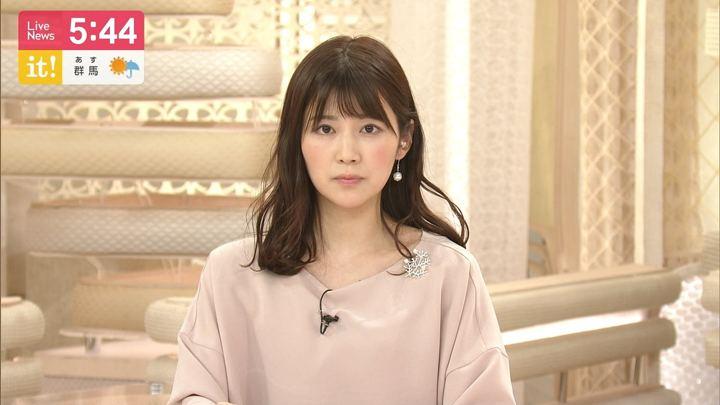2019年04月14日竹内友佳の画像05枚目