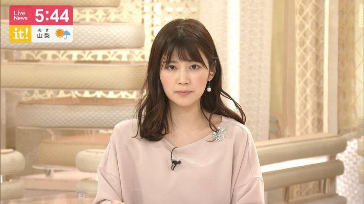 2019年04月14日竹内友佳の画像06枚目