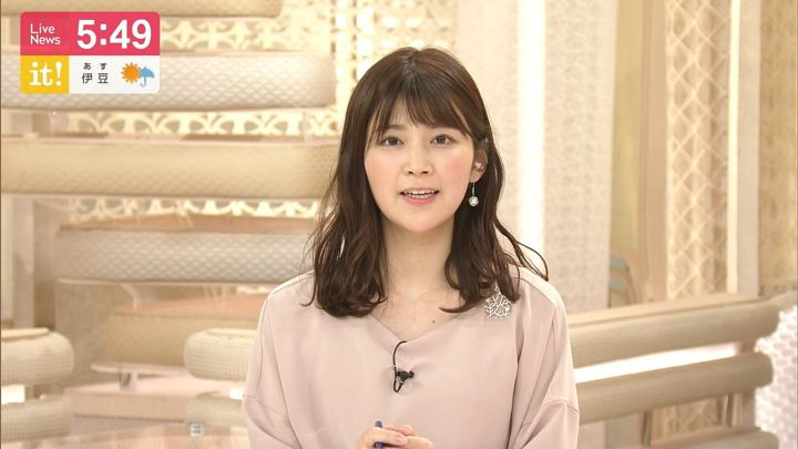 2019年04月14日竹内友佳の画像08枚目