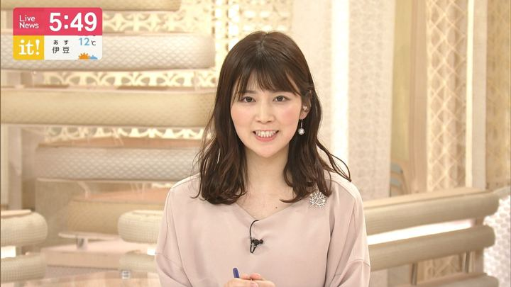 2019年04月14日竹内友佳の画像09枚目