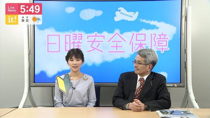 2019年04月14日竹内友佳の画像10枚目